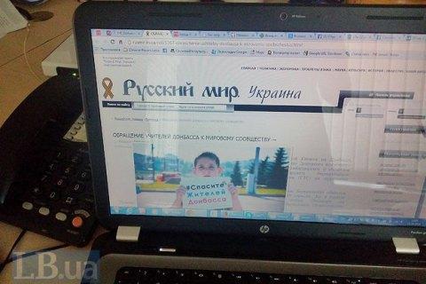 Мінінформполітики оприлюднило список сайтів, рекомендованих дозаборони вУкраїні