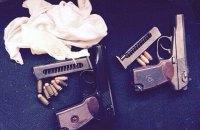 У 3 жителей Киева и области изъяли оружие и боеприпасы