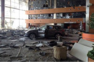 Боевики захватили два терминала аэропорта Донецка, - Семенченко