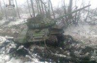 """Командир """"опорника"""" 40-го батальйону під Дебальцевим: """"Будемо триматися до кінця"""""""