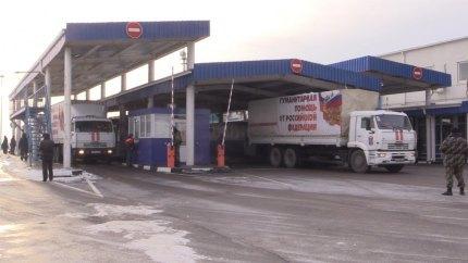 На Донбасс заехал 34-й российский гумконвой