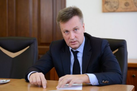 Для меня план Суркова начал действовать с марта 2014-го, - Наливайченко