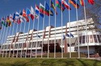 Комитет министров Совет Европы утвердил план действий для Украины с бюджетом €29,5 млн