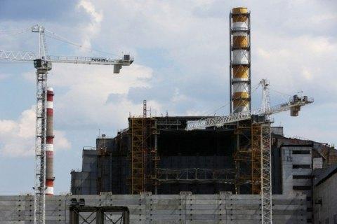 Україна виділить 135 млн гривень на добудову саркофага над ЧАЕС