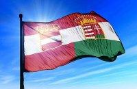 Повернення Австро-Угорщини