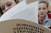 Абитуриенты самостоятельно будут забирать сертификаты внешнего оценивания