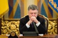 Порошенко нагородив захисників Донецького аеропорту