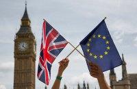 Петиция о повторном референдуме в Великобритании набрала почти 300 тыс. голосов