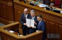Порошенко підписав зміни до Конституції про прагнення України увійти в ЄС і НАТО