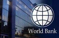 Всемирный банк предупреждает о новом экономическом кризисе