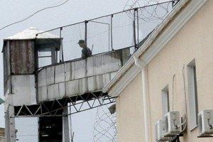 Белорусский политзаключенный вскрыл себе живот в тюрьме