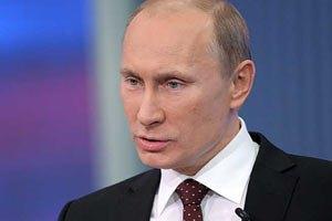 Путин: снижение цены газа для Украины - временное