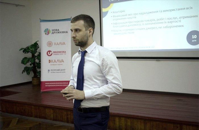 Юрій Антощук презентує Open School у Дружківці