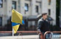 Российские социологи зафиксировали резкое улучшение отношения граждан РФ к Украине