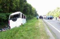 Слідство вважає водія автобуса винуватим у ДТП із прочанами