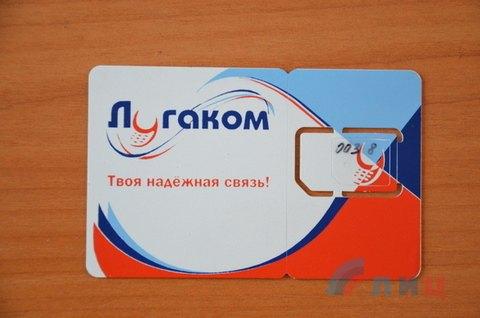 Окупанти передали луганський мобільний зв'язок чеченцям