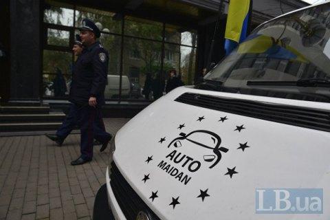 """Під АП мітингують """"сумнівні особи, виключені з організації"""", - Автомайдан"""