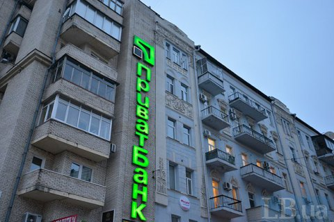 ПриватБанк заперечує ймовірність арешту своїх коррахунків