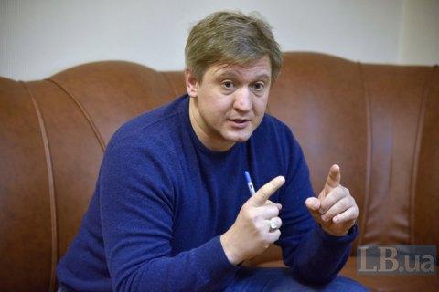 Олександр Данилюк: «Після арешту Насірова Гройсман підходив до мене кілька разів. Президента це теж сильно зачепило»
