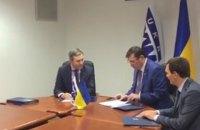 Укрэксимбанк перечислил в бюджет часть из $200 млн, конфискованных у окружения Януковича