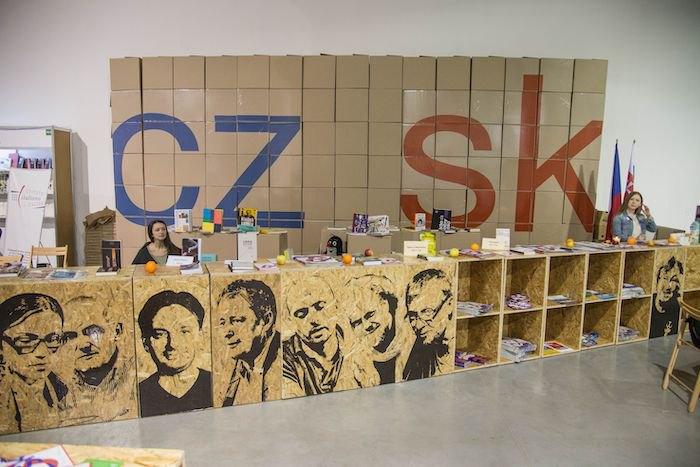 Стенд Чеського центру на Книжковому Арсеналі