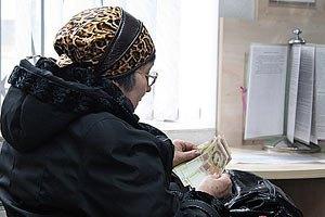 Долг Кабмина по соцвыплатам превысил 900 млн грн