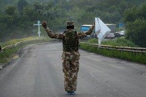 Двоих военных освободили после 8-месячного плена