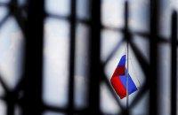 Кабмин внес СНБО предложение о новых санкциях против российских граждан и компаний