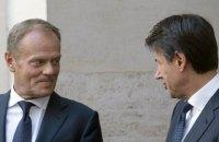 Італія продовжує сваритися з ЄС: Брюссель не хоче нової фінансової кризи за грецьким сценарієм