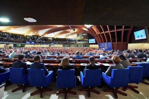 ПАРЄ відмовилась проводити дебати про переслідування корінних народів в Криму