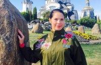 Директором Вышгородского заповедника стала бывшая модель Влада Литовченко
