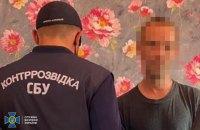 У Києві затримали чоловіка, якого Молдова шукає через Інтерпол