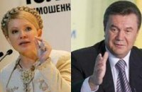 Тимошенко настаивает на дебатах с Януковичем