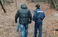 Киевлянин вымогал у родителей $30 тыс., угрожая расправой над ребенком