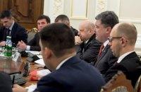 СНБО принял стратегию кибербезопасности Украины