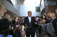 Суд обязал ГПУ возбудить дело против замдиректора НАБУ, - адвокат Мартыненко