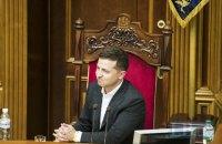 Перші законопроекти Зеленського: сім змін Конституції і переатестація суддів Верховного Суду