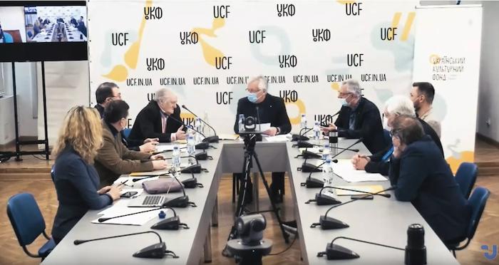 Засідання Наглядової ради УКФ