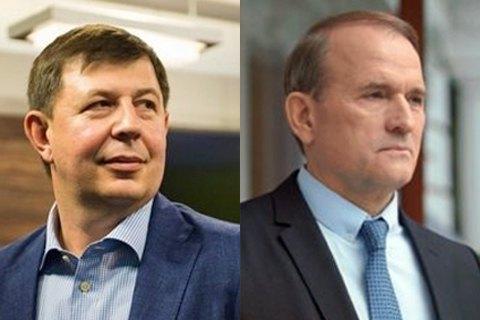 Венедиктова подписала подозрения Медведчуку и Козаку (обновлено)