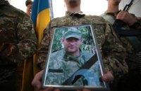 Киев простился с Владимиром Матвиенко, погибшим на Донбассе 18 сентября