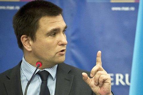 Украине стать членом НАТО проще, чем членом Евросоюза, - Климкин