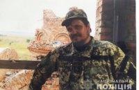 Полиция нашла священника, который пропал в Киевской области