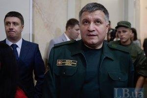 """Аваков анонсировал """"превентивные удары"""" по сепаратистам"""