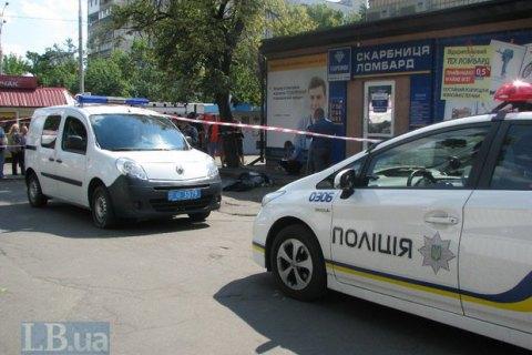 НаТернопольщине ночью зарезали выпускницу около еедома