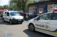 В Тернопольской области убили выпускницу (обновлено)
