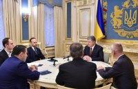У Порошенко подготовили законопроект об Антикоррупционном суде