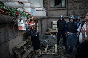 В Одесі можуть повторитися події 2 травня (Документ)