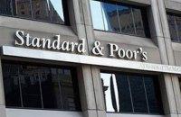 """S&P подтвердило рейтинг Украины на уровне """"B"""" со стабильным прогнозом"""