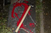У Бабиному Яру розбили пам'ятну плиту з іменами розстріляних учасників ОУН