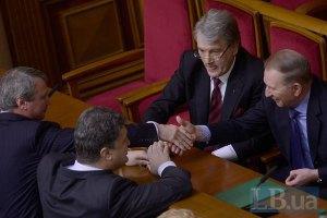 Кучма пообіцяв Порошенку особисту підтримку